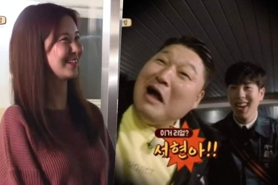 "Kang Ho Dong And Block B's P.O Are Surprised To Ring Seohyun's Doorbell On ""Let's Eat Dinner Together"""