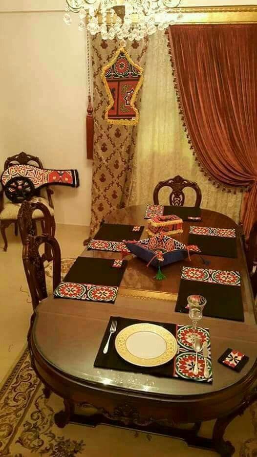 Ramadan Decoratian ديكورات رمضانية Ramadan Decorations Ramadan Crafts Ramadan Gifts