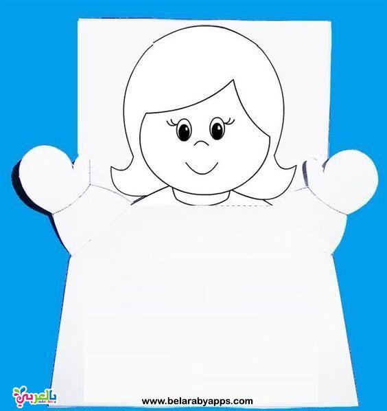 افكار توزيعات يوم الطفل العالمي فعاليات ليوم الطفل العربي بالعربي نتعلم Kindergarten Crafts Paper Crafts For Kids Catholic Crafts