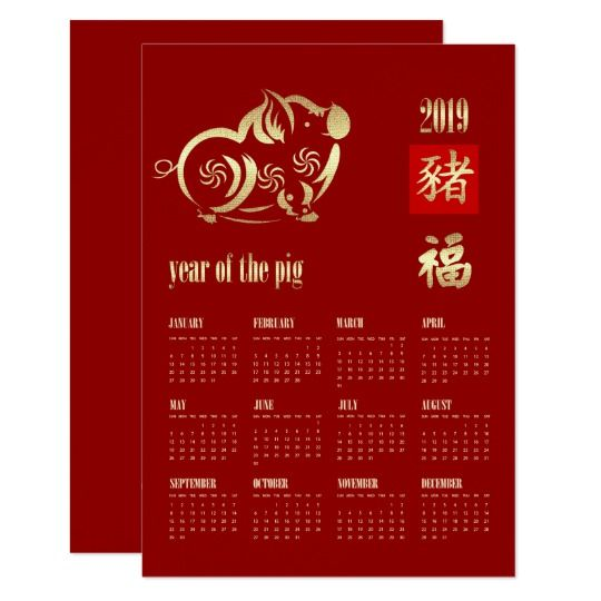 Happy New Year 2019 Red Gold Foil Pig Silhouette Design