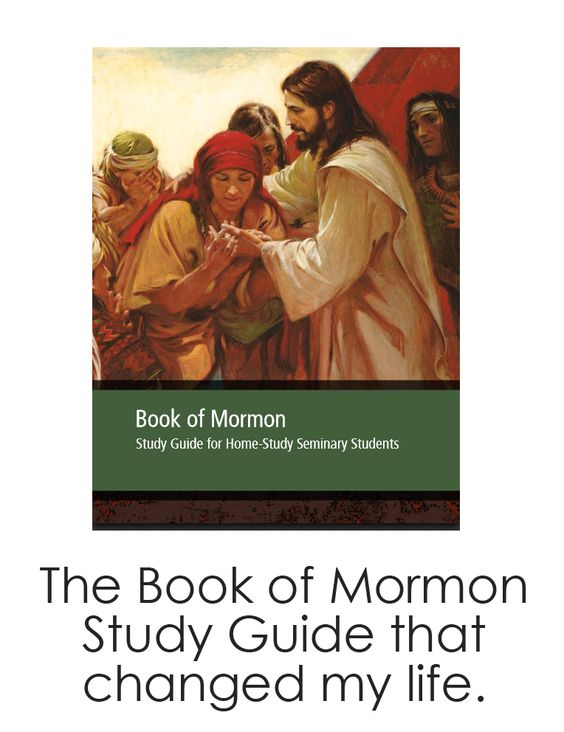 Book of Mormon Study Guide for Home-Study Seminary Students   Foutch Coutch #beprepared #bom #studyguide