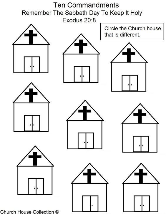 Remember the sabbath day to keep it holy activity page for Keep the commandments coloring page