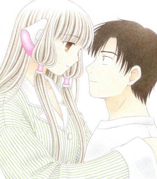 Chii et Hideki