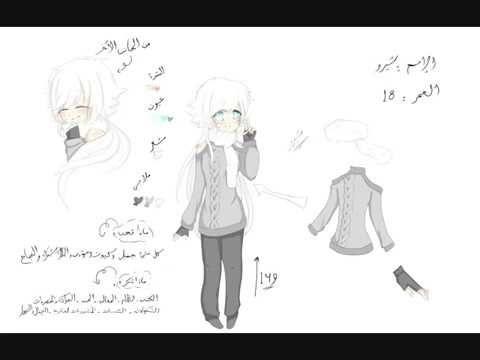 رسم انمي شخصيتي شيرو Anime Art Humanoid Sketch