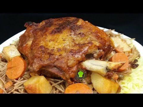 قوزي لحم العراقي مع البرياني العراقي وحشوة البرياني الخاصة خطوة بخطوة Youtube Food Pork Meat