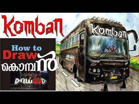 How To Draw Komban Dawood Youtube In 2020 Drawings Art
