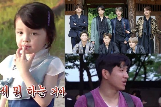 "Watch: Na Eun Chooses Between BTS And Her Dad In ""The Return Of Superman"" Preview"