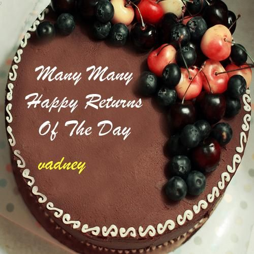 Chocolate Cake For Happy Birthday Wishes Name Picture ...