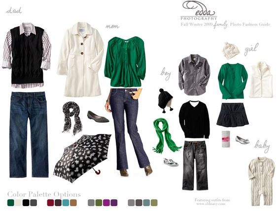 Fall/Winter Family Fashion Guide - What to wear for your photo shoot. Edda Photography