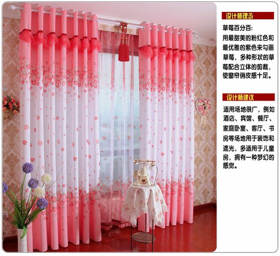 Curtains wishlist kids homeware pinterest bedroom curtains