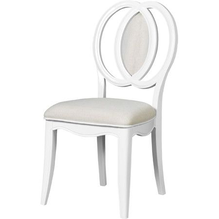 Perfect pulled up to your dining table or writing desk, this lovely side chair features an upholstered seat and an openwork back.    ...