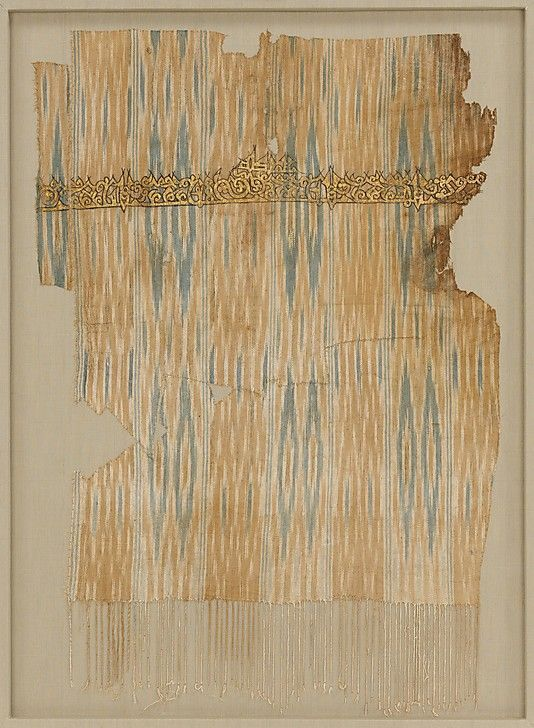 Tiraz Textile Fragment from an Ikat Shawl. Yemen, late 9th-early 10th century. Cotton, ink, and gold. From the Met: 29.179.9