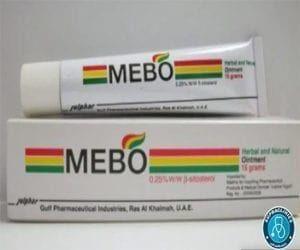 مرهم ميبو كريم لازالة اثار الحروق والبقع الجلدية Ointment Herbalism Pharmaceutical