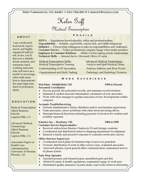 Fire Chief Resume Example (http\/\/resumecompanion) Resume - Medical Transcription Resume
