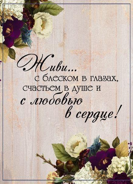 épinglé Par Karine Tovmassian Sur Russian Love