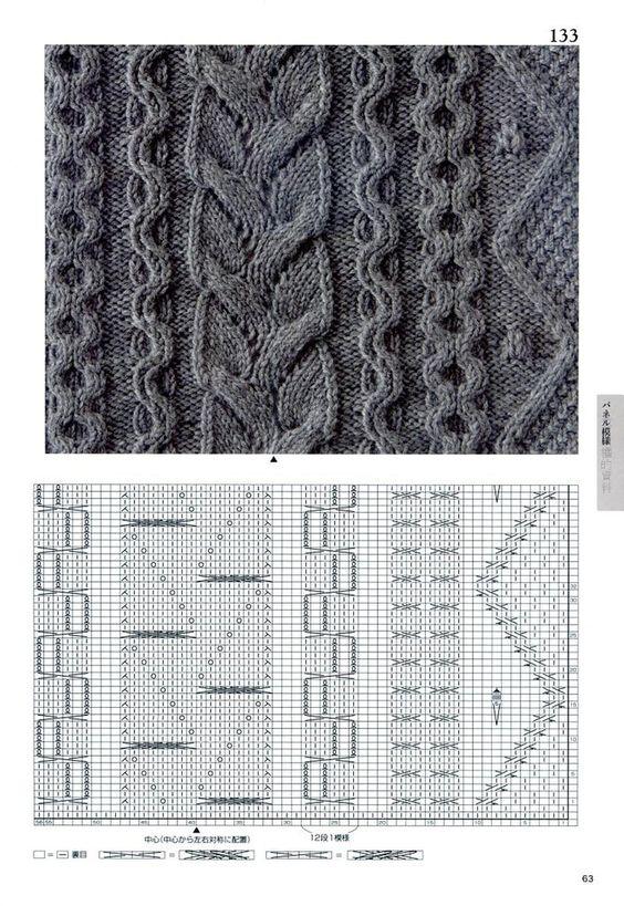 Книга «Knitting Pattern Book 260 by Hitomi Shida» - Поговорим...