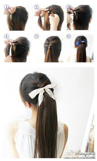 French braid ponytail.