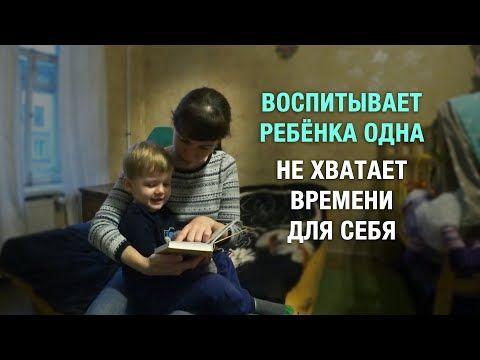 Помогите найти маму»: «Комсомолка» отыскала женщину, которая 38 ... | 360x480