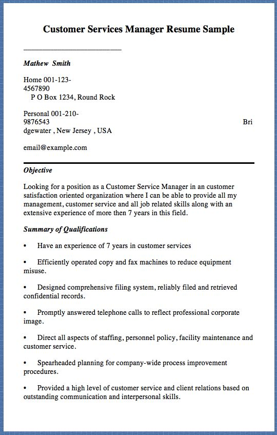 Customer Services Manager Resume Sample Mathew Smith Home 001-123 - resume samples for customer service manager