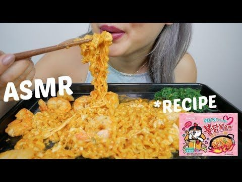 Cheesy Spicy Carbonara Fire Noodles Recipe Asmr Mukbang Eating Sounds N E Let S Eat Youtube Fire Noodle Recipe Cheesy Noodles Recipes Cheesy Ramen Recipe New 6x spicy nuclear fire noodle challenge!! cheesy spicy carbonara fire noodles