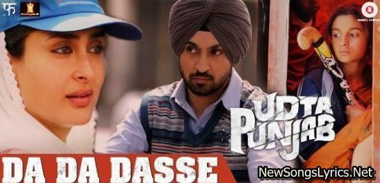 Da Da Dasse Song Lyrics Udta Punjab Kanika Kapoor New Hindi Songs Songs Hindi Movie Song