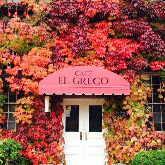 大正ロマン溢れる喫茶店「アル・グレコ」の秋。倉敷の見所まとめ