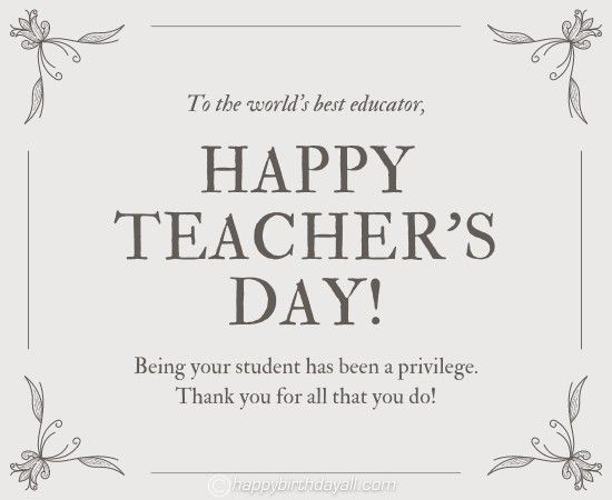 Charismatic Happy Teachers Day 2020 Images Pictures Hd Wallpapers In 2020 Happy Teachers Day Teachers Day Birthday Wishes For Teacher