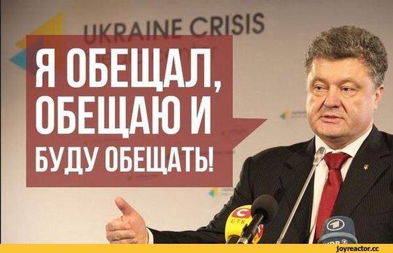 Тимошенко хочет в третий раз стать премьером и пытается раскачать ситуацию в Украине путем оголтелого популизма, - Геращенко - Цензор.НЕТ 5316