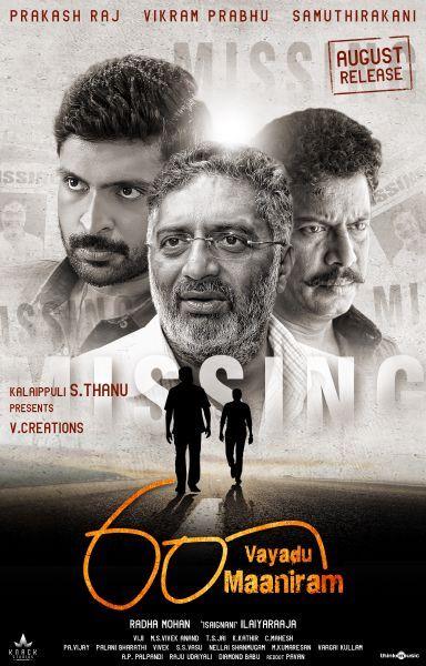 60 Vayadu Maaniram Movie Designs - Flickstatus