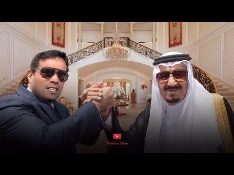 غانم يناشد الملك سلمان عطني قصرك اللي في لندن برنامج الجنادرية مع غانم الدوسري حساب تويتر Https Tw Square Sunglasses Men Square Sunglasses Mens Sunglasses