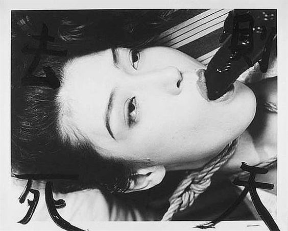 Marvelous Tales of Black Ink (Bokuju Kitan) by Nobuyoshi Araki