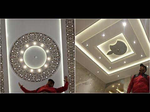 طريقة تزين منزل بي ديكورات الجبس المغربي بعد جبص وصباغة وزليح واضائة Dikor Jabs Dikorat Youtube Decor Home Decor Deco