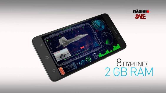 Huawei smartphone #Plaisio #Πλαίσιο #smartphone #sale #TechFreaks