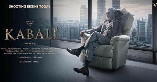 #kabali  #tamiltunes by tamiltunes