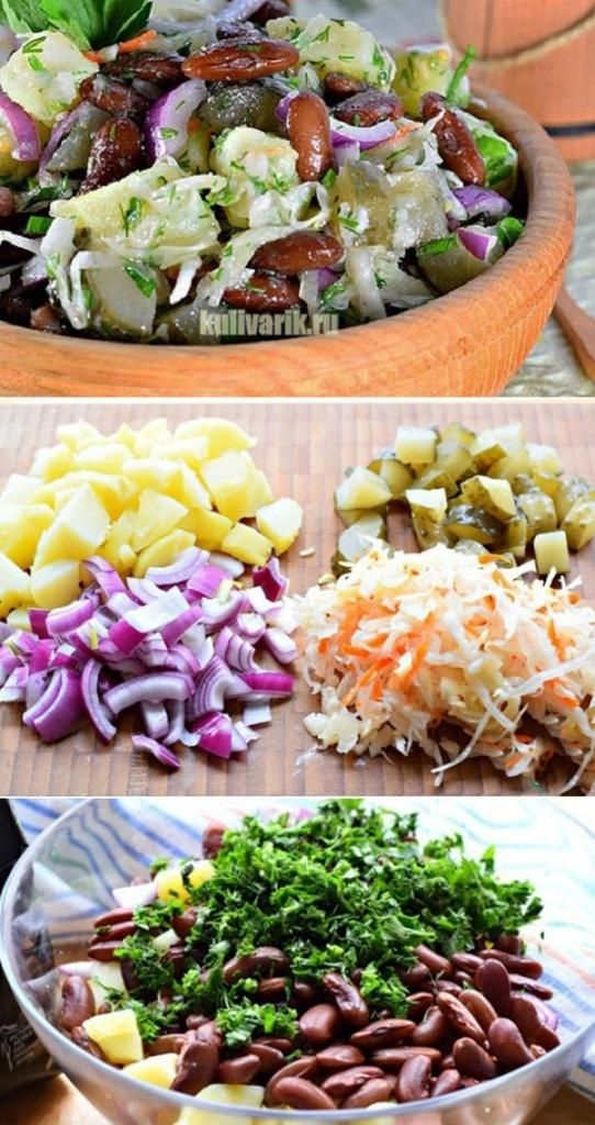 салат заготовка с фасолью