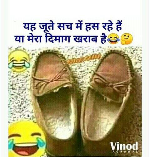 Shayad Mera Dimag Kharab Ho Gya Hai Very Funny Jokes Funny Jokes In Hindi Best Funny Jokes