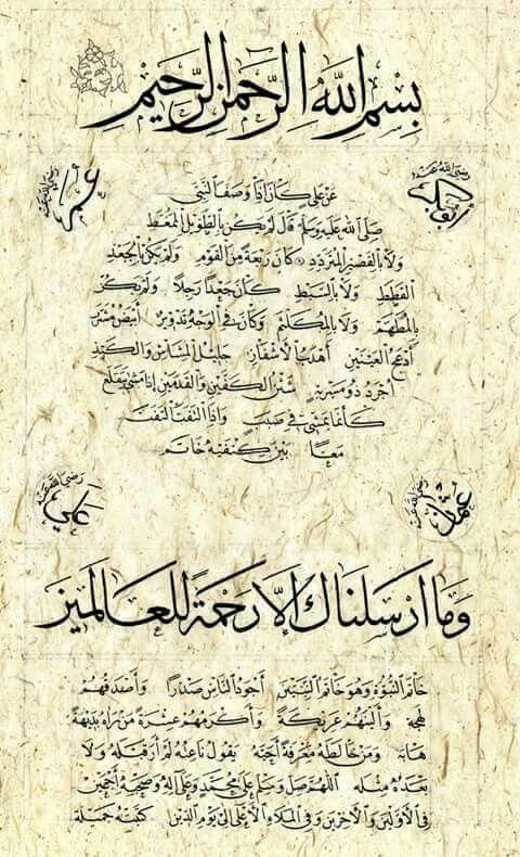 Pin Oleh Sutan Hendy Alamsyah Di Islam