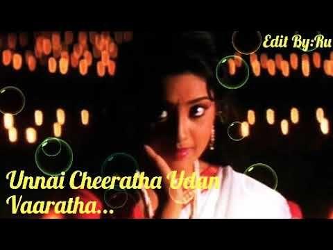 Malai Kovil Vaasalil Song Whatsapp Status Youtube Youtube Songs Videos