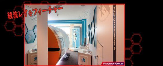 エヴァンゲリオン ルーム -Evangelion Room-  @ハイランドリゾートホテル