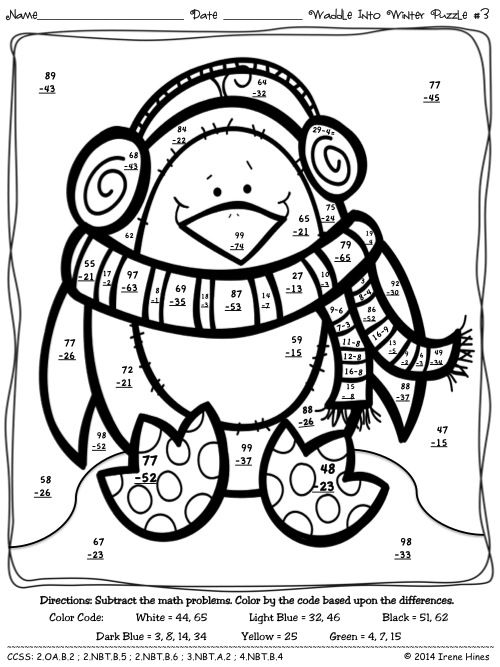 waddle into winter penguin math printables color by the code puzzles maths puzzles penguins. Black Bedroom Furniture Sets. Home Design Ideas