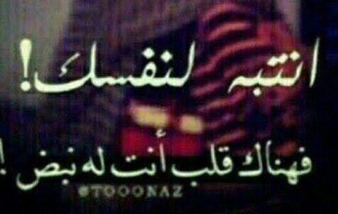 Pin By نفحات من روائع المعرفة والفنون On زوجي My Love Arabic Calligraphy Calligraphy