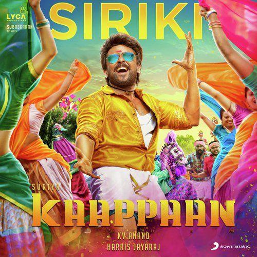 Kaappaan 2019 Mp3 Tamil New Songs Itunes Songs