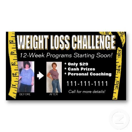 weight loss challenge business card weight loss