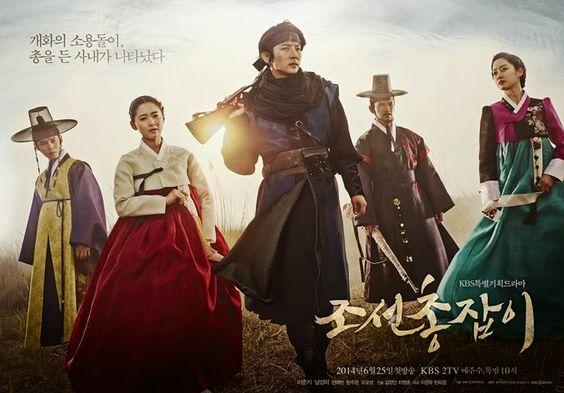 Siwon & Hyun Joong: The Joseon Gunman