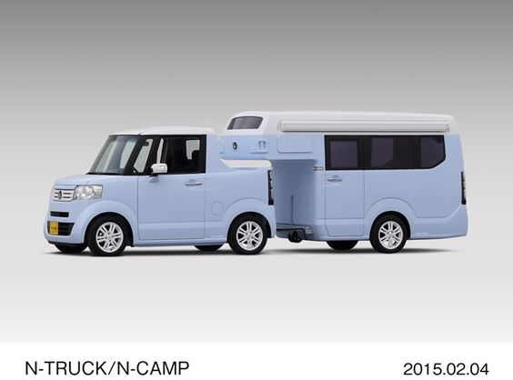 ホンダがジャパンキャンピングカーショー2015で、軽乗用車N-BOXをベースにした軽トラック「N-TRUCK」と、専用キャンピングトレーラー「N-CAMP」を展示します。  あくまでコンセプトモデルとのことですが、こういうクルマ、待ってた人もいるのでは?150205am_cs1501001H.jpg:
