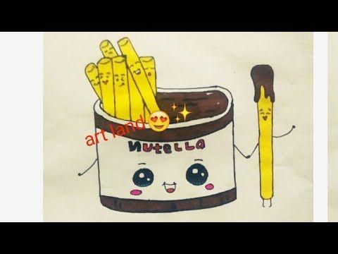 تعليم رسم كيوت نوتيلا خطوة بخطوة How To Draw Cute And Easy Nutella With Biscuit Drawing Youtube Chorradas