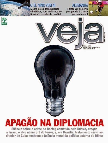 BLOG DO ALUIZIO AMORIM: REPORTAGEM-BOMBA DE 'VEJA' DETONA: A FALÊNCIA MORA...