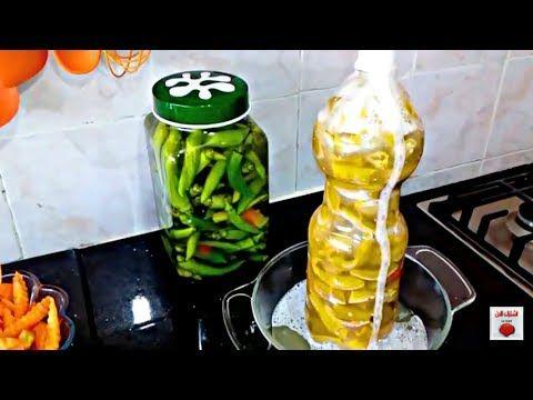 مطبخ أم سامي الطريقة السرية لصنع أروع مخللات الخضار في الكون و تحضير مخلل الفلفل الأخضر الحار Youtube Carne Homemade Burger