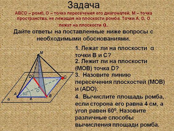 Гдз по математике класс домашние контрольные работы работа к  Гдз по математике 5класс домашние контрольные работы работа 4 к пораграфу privceinet
