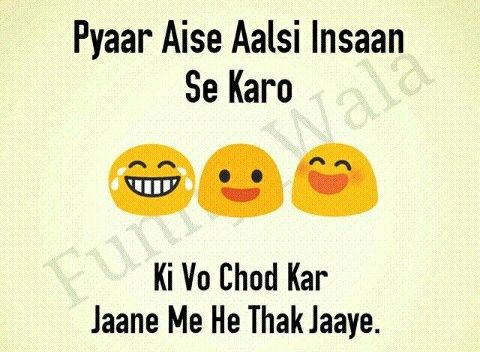 He Bhagwan Funny Quotes Morning Prayer Quotes Touching Words